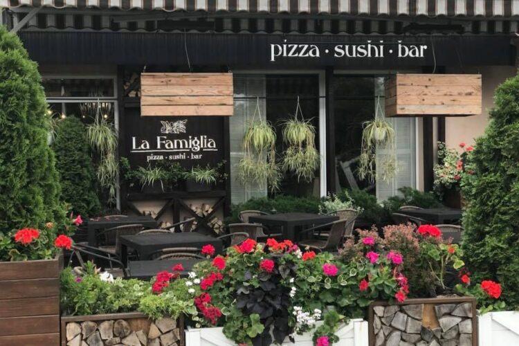 Ресторан La Famiglia У Львові